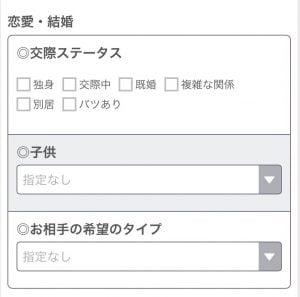 検索の仕方