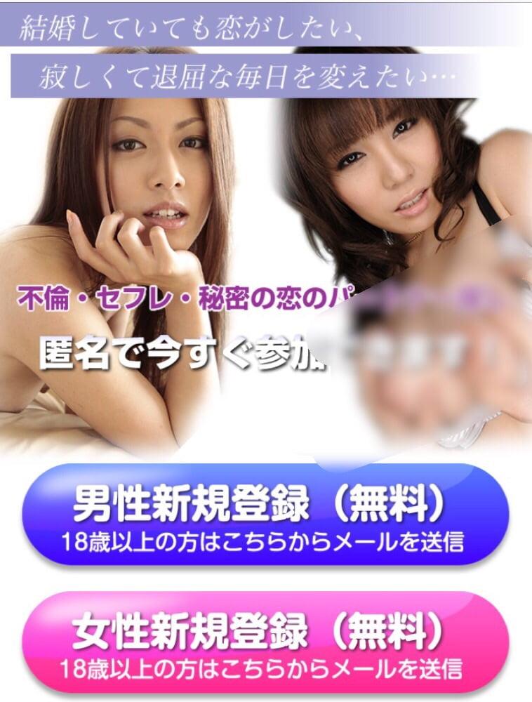 LOVEのホームページ