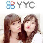YYCアフィリエイトで稼ぐことはできる?