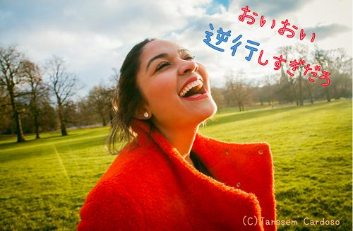 キャリ婚の口コミ評判・評価は嘘!時代外れサイト!