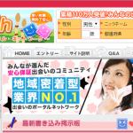 恋ナビ24hは危険!女性皆無のサクラサイト!