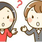 出会い系と婚活サイトどっちが儲からない?