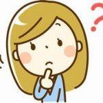 メールレディの始め方、初めてのメールレディのやり方を学ぶ
