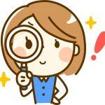 福井県では出会いがない?!簡単に出会える方法