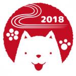 2018年おすすめ出会い系サイト・アプリ最新ランキング