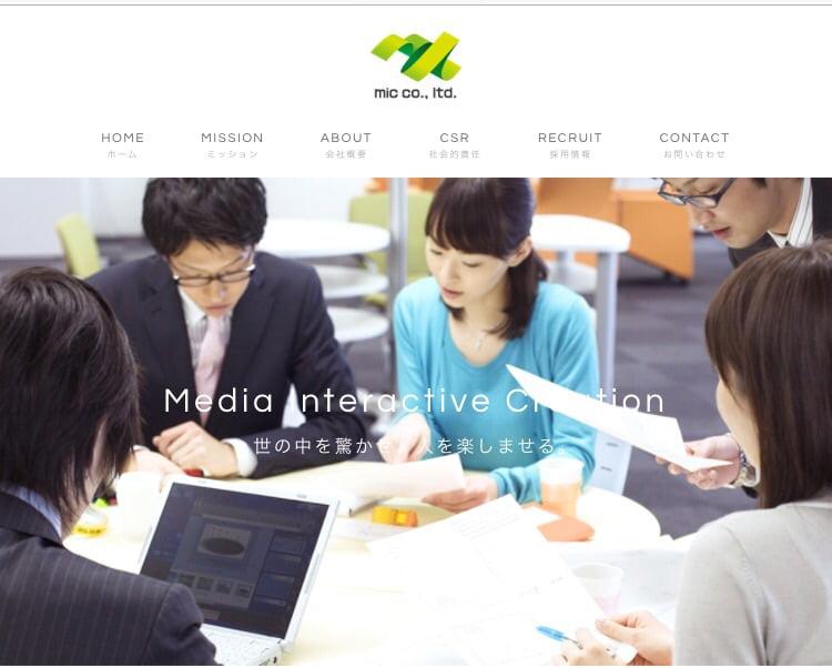 Jメールの会社ホームページ