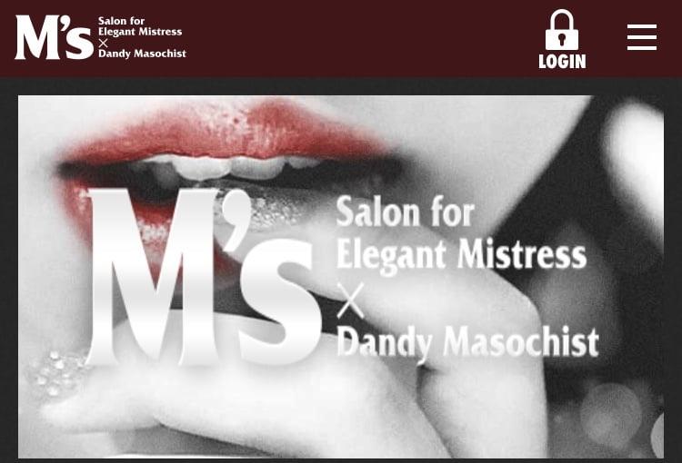 M's(エムズ)の口コミ評判・評価、安全な退会方法