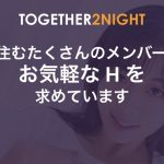 Together2Nightの口コミ評判・評価は嘘!【危険】