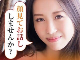 華恋アプリの口コミ評判、実態はこれだ!