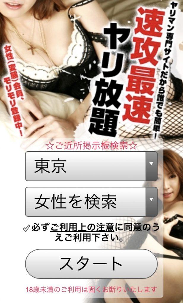 g.topg.jpの評価