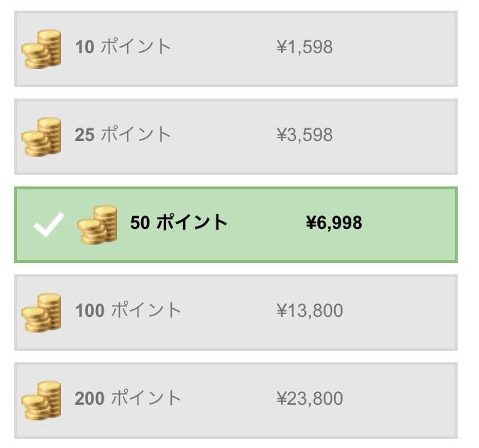 ichaichatの利用料金
